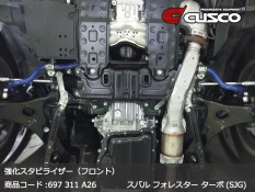 Cusco Front Sway Bar